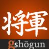 G_Shogun