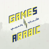 GamesinArabic